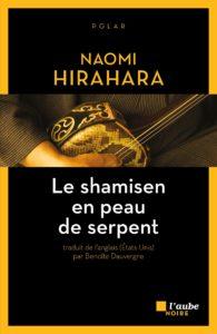 Le shamisen en peau de serpent