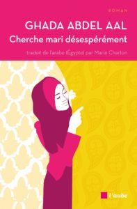 Cherche mari désespérément