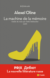 La machine de la mémoire