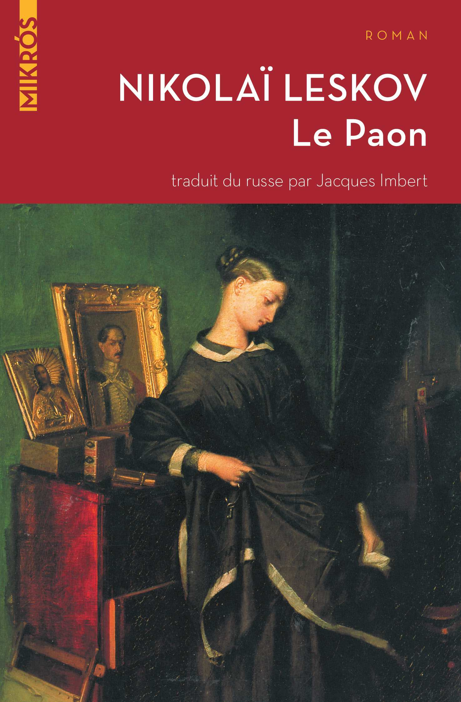 Le Paon