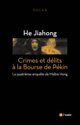 Crimes et délits à la bourse de Pékin