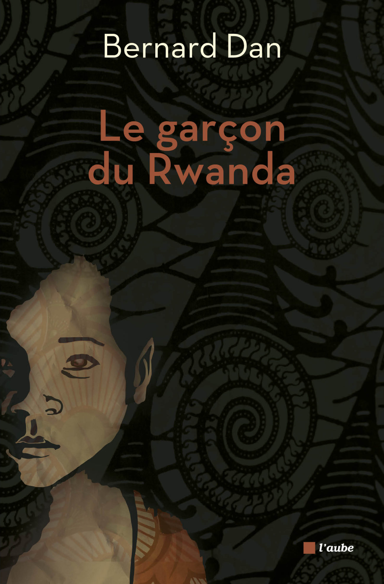 Le garçon du Rwanda